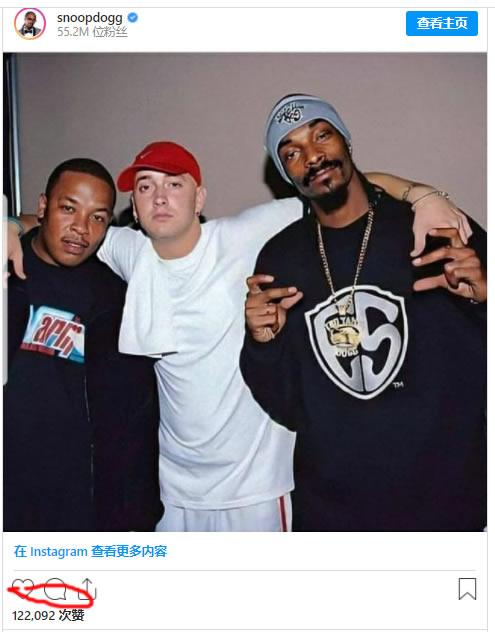 "Snoop Dogg再次表态和Eminem阿姆的关系,""无声"""